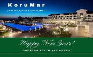 Нова година 2021 в хотел Korumar Ephesus Beach & SPA 5* Кушадасъ, Турция! 4 нощувки на човек на база All Inclusive + гала вечеря с неограничен алкохол + басейн и СПА от Ню Сън Травел