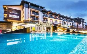 3, 5 или 7 нощувки на човек със закуски и вечери + басейн и СПА пакет в МПМ хотел Банско СПА & Холидейз****