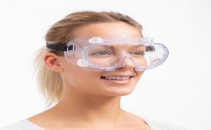 Панорамни Защитни Очила