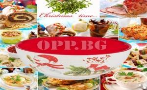 Коледна Купичка за Супа