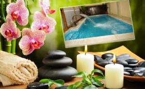 3 нощувки на човек със закуски и вечери + минерален басейн и парна баня в хотел Жери, Велинград. БОНУС 4-та нощувка със закуска!
