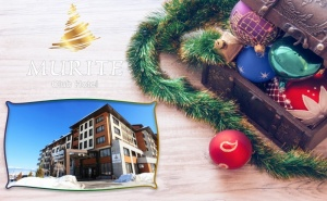 Коледа в Мурите Клуб Хотел до Банско! 3 или 4 нощувки на човек със закуски и вечери, едната празнична + топъл басейн и СПА зона от Мурите Клуб Хотел