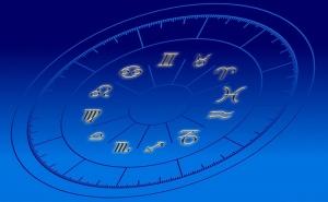 """Астрологична Прогноза за 12 Месеца само за 300лв. от Астроцентър """"Вега"""", София"""