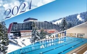 Нова година в Боровец! 3 нощувки на човек със закуски и вечери, едната празнична + басейн и термо зона от хотел Самоков****