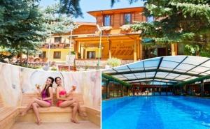 Нощувка на човек със закуска и вечеря + 3 МИНЕРАЛНИ басейна и релакс зона в хотел Елбрус*** Велинград