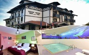 Студенстки празник в Банско! 2 нощувки на човек + празнична вечеря + вътрешен басейн в хотел Ида***, Банско