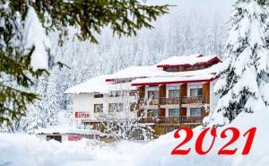 Нова година в Пампорово. 3 нощувки на човек със закуски и вечери, едната празнична в Хотел Елица