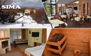 СКИ почивка до Троян! 2, 3 или 4 нощувки на човек със закуски, обеди* и вечери от хотел Сима, местност Беклемето