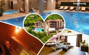 Нощувка на човек със закуска и вечеря + НОВ минерален акватоничен басейн и джакузи в хотел Огняново***