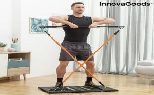 Интегрална Преносима Система за Тренировки с Ръководство Gympak Max Innovagoods