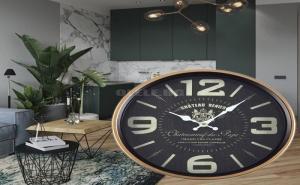 Стенен Метален Часовник Chateau Renier