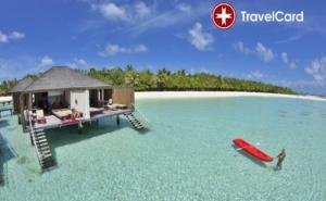 5* Екзотична Почивка на Малдивите