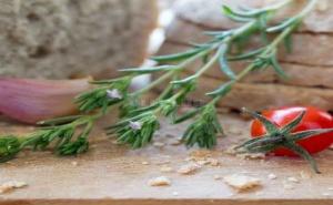 Семена за Чубрица