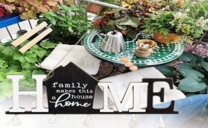 Декоративна Дървена Табела с Пискюли Home