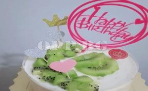 Топер за Торта Happy Birthday в Цвят и Модел по Избор