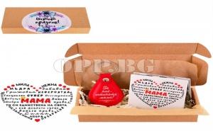 Оригинален Подаръчен Комплект за Мама! Ключодържател и Огледало с Послания