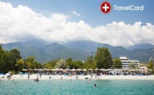 4* Ultra All Inclusive Ранни Записвания в Хотел Bomo Olympus Grand Resort, Олимпийска Ривиера
