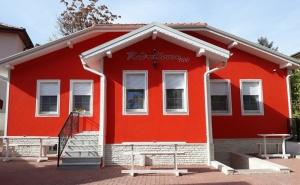 Нощувка за двама от Червената къща***, Кюстендил