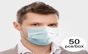 Комплект 50 Броя 3-Слойни Хирургически Маски за Еднократна Употреба