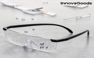 Очила с Лупи Innovagoods