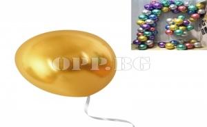 50 Броя Балони Хром с Перлен Отблясък Златни