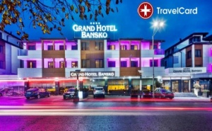 4* Спа Уикенд в Гранд Хотел Банско