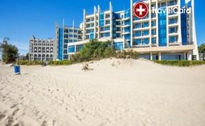 4* Uall Inclusive в Хотел Синя Перла, <em>Слънчев бряг</em>