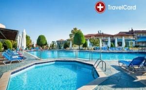 4* Лято в Хотел Grand Platon, Олимпийска Ривиера
