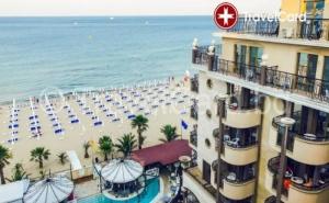 3* All Inclusive в Хотел Голдън Ина, <em>Слънчев бряг</em>