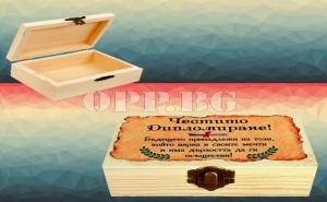 Дървена Кутия с Оригинално Пожелание Честито Дипломиране