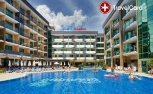 4* All Inclusive Почивка в Хотел Диамант, К.к. <em>Слънчев бряг</em>