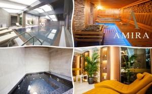 Делник в Банско! Нощувка на човек със закуска и вечеря* + басейн и релакс зона от хотел Амира****, Банско. Дете до 13г. безплатно!
