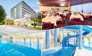 Пролетна Почивка в Хотел Аугуста, Хисаря! 5+ Нощувки за Двама или Трима със Закуски + Минерални Басейни, Джакузи и Релакс Пакет!
