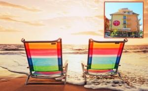 Лято в <em>Приморско</em> на 150М. от Плажа! 3+ Нощувки на човек в Хотел Стоп