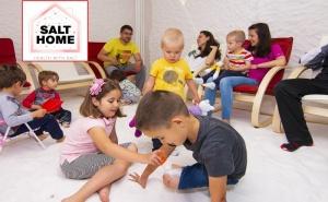 1 Процедура в Солна Стая за Дете или Възрастен от Salt Home, София, Дружба