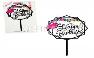 Уникален Топер за Декорация на Торти Фламинго Happy Birthday