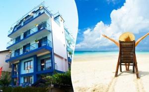 Лято 2021 на 50 М. от Северния Плаж в Приморско! Нощувка или Нощувка със Закуска на Цени от 14.90 в Хотел Синя Лагуна