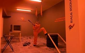 30 минути за двама в антистрес стая Rage Room, София