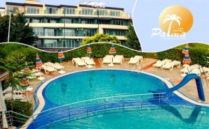 Нощувка на човек на База All Inclusive + Басейн в Хотел Палма, <em>Слънчев бряг</em>