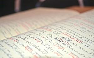 Онлайн курс по Арабски език само за 29.99 лв. + IQ тест от www.onlexpa.com