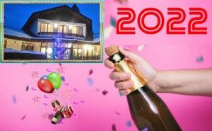 Нова Година в <em>Априлци</em>! 3 Нощувки на човек със Закуски и Вечери, Една Празнична с Dj от Хотел Балкан Парадайс