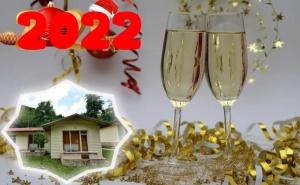 Нова Година в <em>Рила</em> Планина! 2 Нощувки на човек със Закуски + Празнична Вечеря с Dj в Комплекс Валдис, Местност Жабокрек