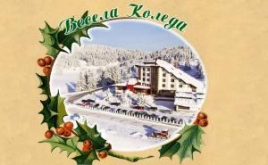 Коледа в <em>Пампорово</em>! 3 или 4 Нощувки на човек със Закуски и Вечери, Едната Празнична + Басейн и Релакс Зона от Кооп Рожен
