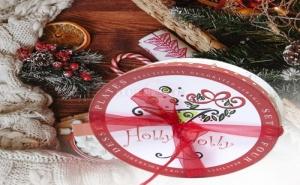 Комплект 4 Броя Страхотни Коледни Чинии в Подаръчна Кутия Holly Jolly