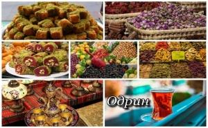 За Един Ден на Шопинг до Одрин, Турция! Екскурзия с Дати по Избор до Декември 2021!