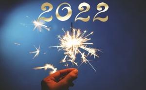 Нова Година в Сокобаня, Сърбия! 2 Нощувки на човек със Закуски, Обеди и 1 Вечеря в Хотел Chicago, от Юбим Травел. Доплащане за Новогодишен Куверт