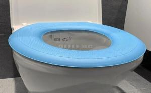 Мека Гумена Подложка за Тоалетна Седалка