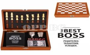 Подарък за Шефа! Комплект Манерка с Шах и Много Аксесоари The Best Boss